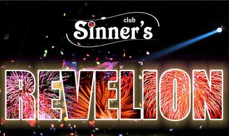 Propunerea clubului Sinner's pentru Revelion