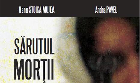 """Roman la patru maini: """"Sarutul mortii"""""""