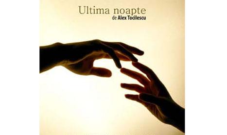 """Auditie cu public: """"Ultima noapte"""" de Alex Tocilescu"""