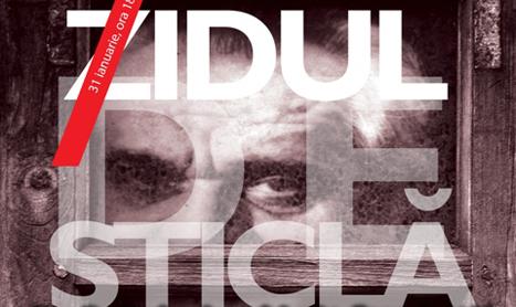 ICR gazduieste un eveniment dedicat scriitorului Ion D. Sirbu pe 31 ianuarie