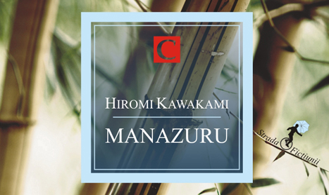 """Manazuru"", impletirea realitatii cu iluzia"