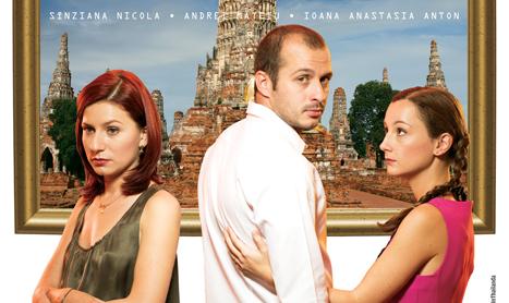 """""""O luna in Thailanda"""" a fost premiat la Sofia"""
