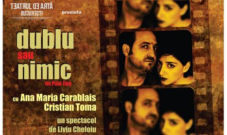 Ce vedem la Teatrul de Arta Bucuresti in noiembrie