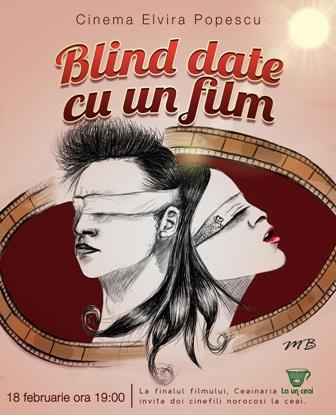 Blind date cu un film!