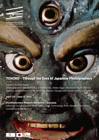 Expozitie TOHOKU la PostModernism Museum din Bucuresti