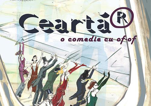 """Avanpremiera la Teatrul de Arta Bucuresti: """"Cearta"""""""