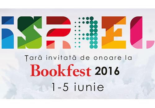Israel este tara invitata la Bookfest 2016