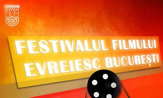 11-17 iunie: Festivalul Filmului Evreiesc Bucuresti