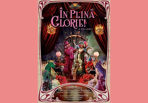 "Teatrul de Comedie: ""In plina glorie!"""