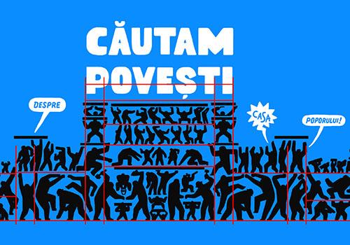"""Expozitia """"Autorul colectiv"""" – despre istoria construirii Casei Poporului"""
