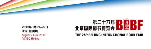 România participă la Târgul de Carte de la Beijing