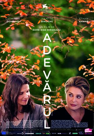"""Filme noi: """"Adevărul"""" (""""La vérité"""") cu Catherine Deneuve"""