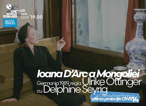 Ultimul film al lui Delphine Seyrig, proiectat la Elvire Popesco