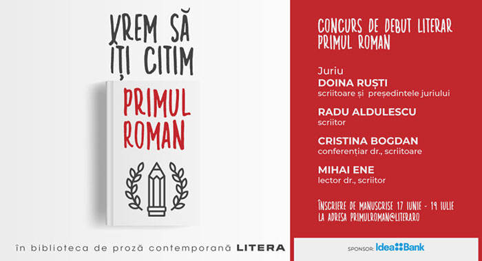 Concurs de debut literar: Primul Roman