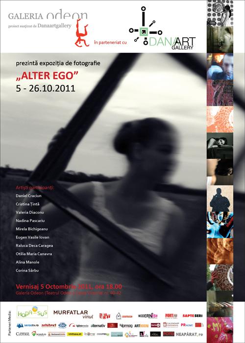 Galeria de arta contemporana Odeon se deschide pe 5 octombrie