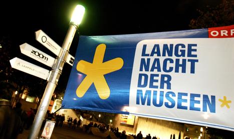 Noaptea lunga a muzeelor din Viena: 114 muzee intr-o zi