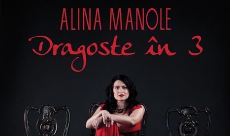 Alina Manole canta pe 26 ianuarie in Aida Cafe