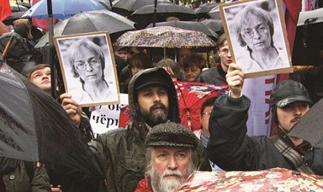 "Conferinta: ""O istorie de viata exemplara: Anna Politkovskaia"""
