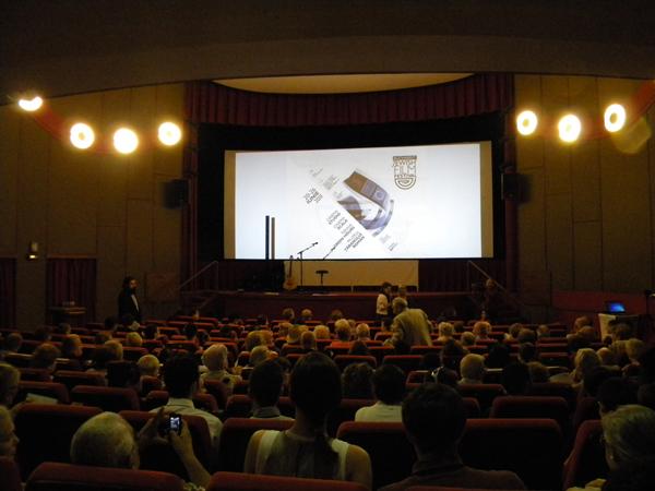 Gala de deschidere a BJFF 2011