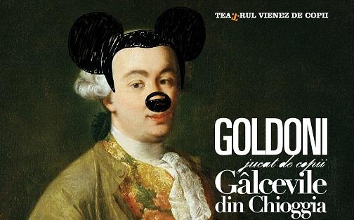 """""""Galcevile din Chioggia"""", o piesa de teatru jucata de copii"""