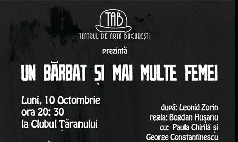 """""""Un barbat si mai multe femei"""" intra in conflict pe 10 octombrie"""
