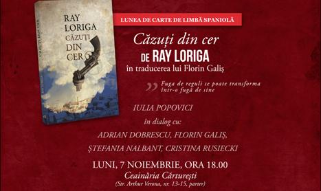 """Lunea de carte spaniola: """"Cazuti din cer"""" de Ray Loriga"""