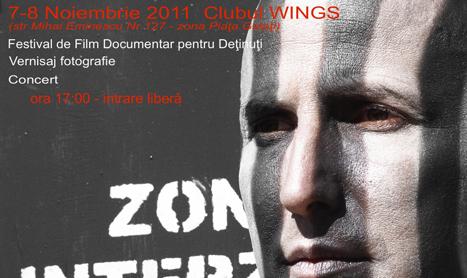 7-8 noiembrie: Festivalul de Film Documentar pentru Detinuti