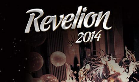 Revelion in stil Marele Gatsby la Palatul Parlamentului