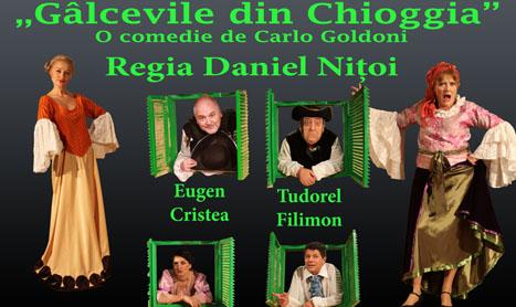 """""""Galcevile din Chioggia"""" se muta la Nottara"""