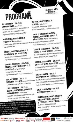 Decembrie la Teatrul de Arta Bucuresti