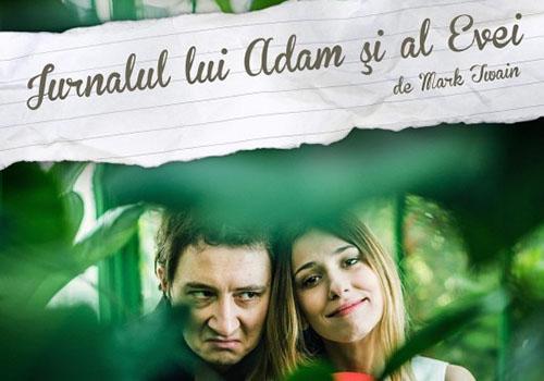 """""""Jurnalul lui Adam si al Evei"""" se """"citeste"""" pe 13 august"""