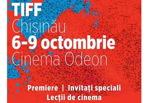 TIFF se extinde in Republica Moldova