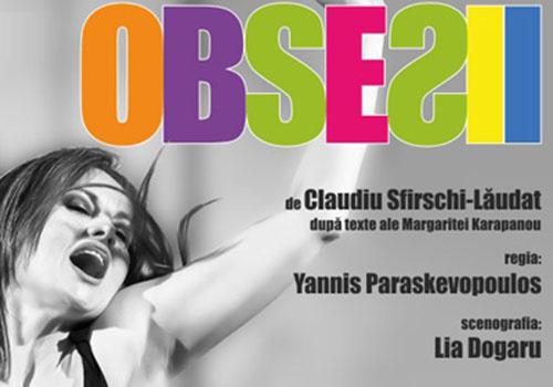 """Cerasela Iosifescu va asteapta cu """"Obsesii"""" la Arcub"""