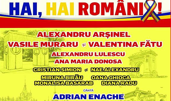 """Teatrul de Revistă """"Constantin Tănase"""" continuă Stagiunea Estivală"""