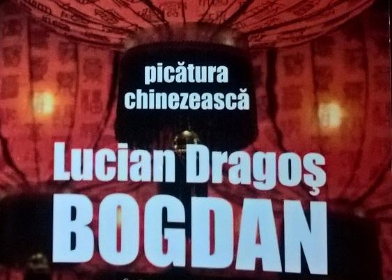 "Lucian Dragos Bogdan: ""Picatura chinezeasca"""