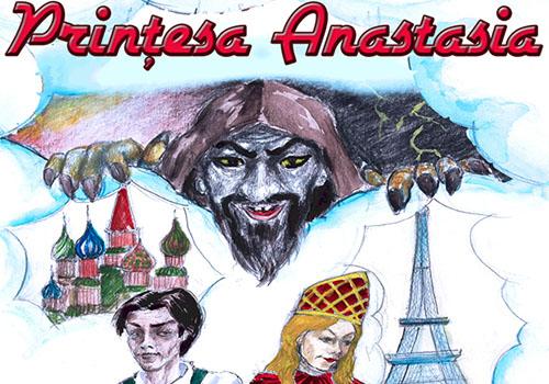 """Teatru la cinema: """"Prințesa Anastasia"""""""