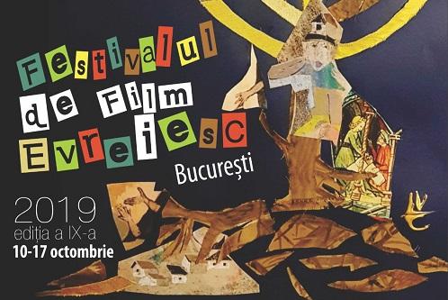 Festivalul de Film Evreiesc începe în 10 octombrie