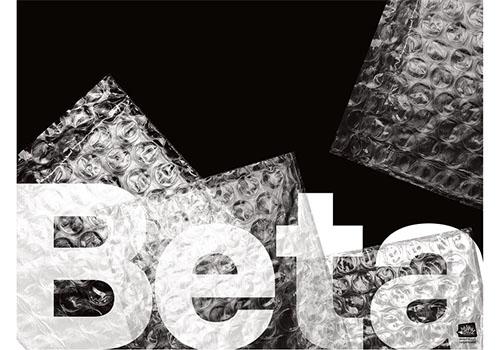Bienala de arhitectură Beta 2020 începe în 25 septembrie