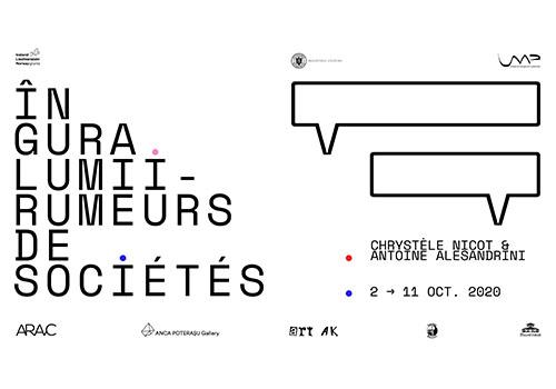 """Expoziția """"În gura lumii"""", parte a proiectului ARAC ART & RESIDENCY"""